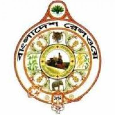 Bangladesh Railways