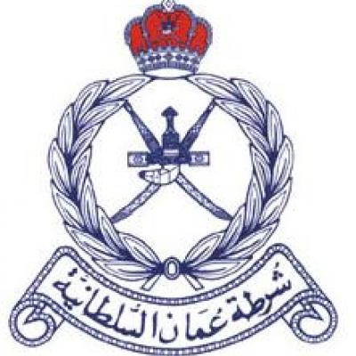 Royal Oman Police